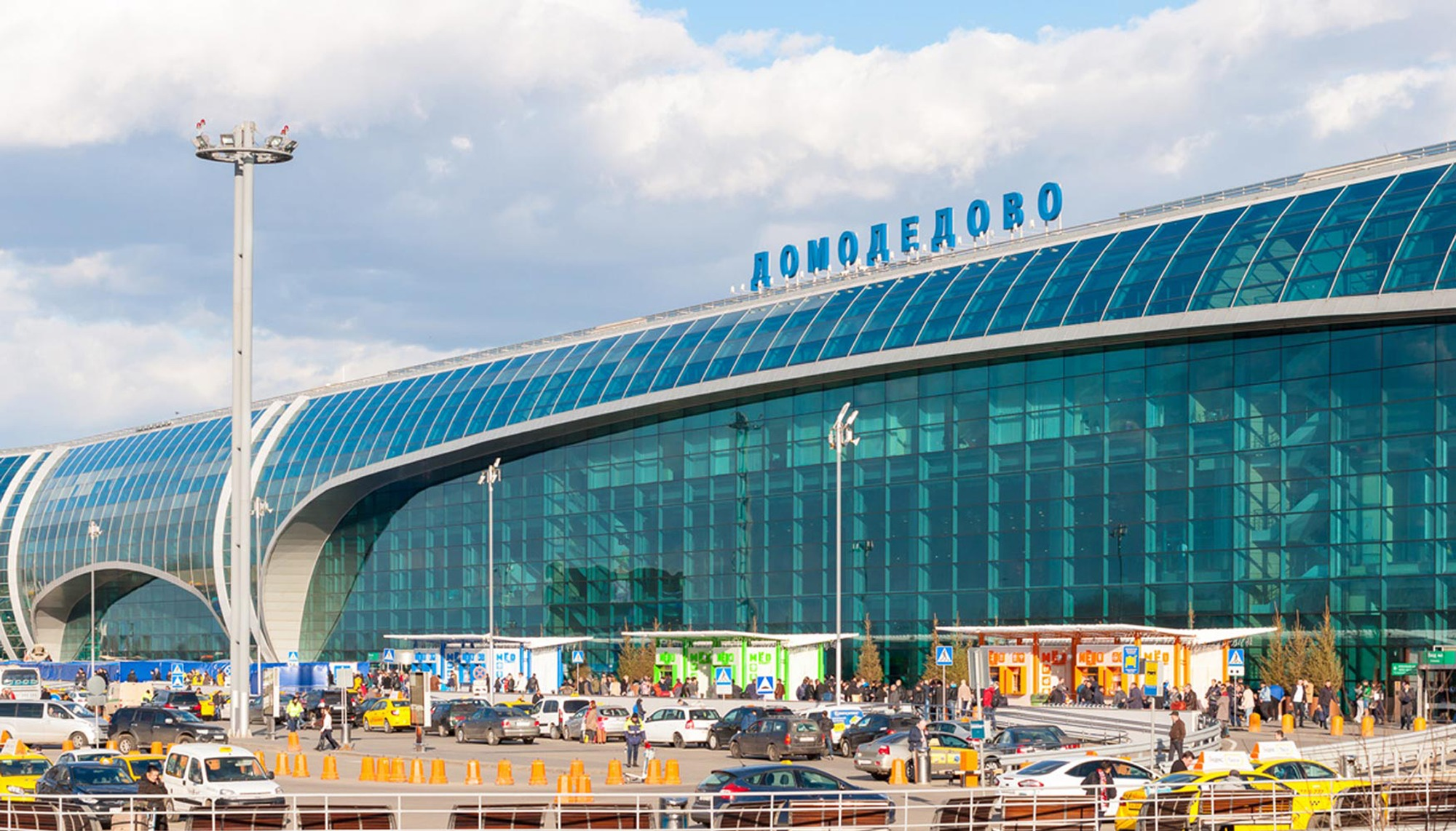 Airport of Moscow